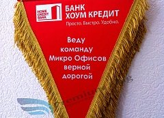 Вымпел Home Credit Bank